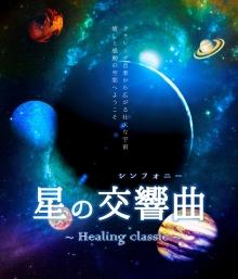 番組パケ広報用.jpg